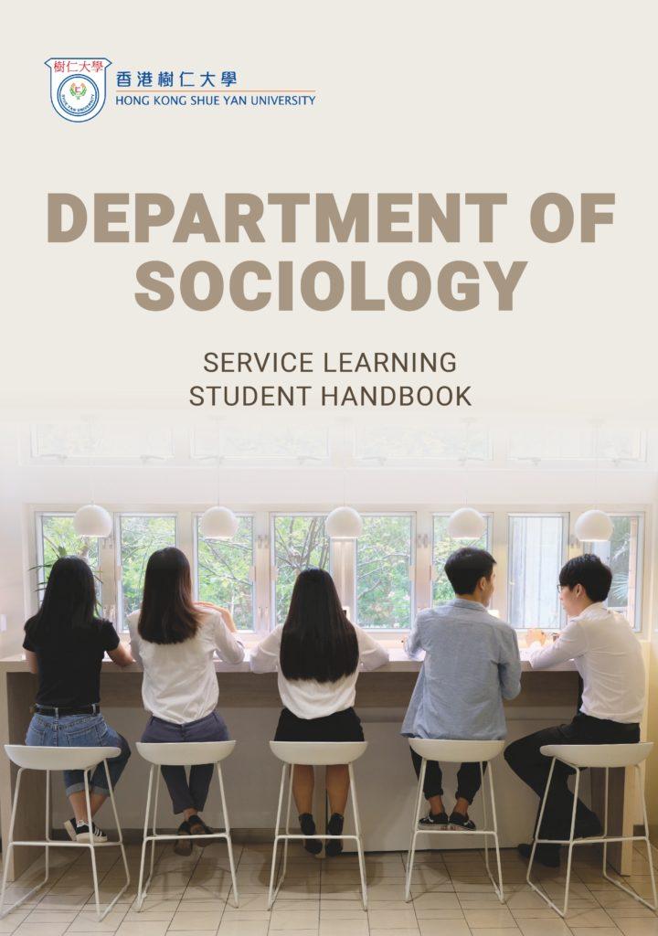 Student Handbook - SOC 470 Service Learning