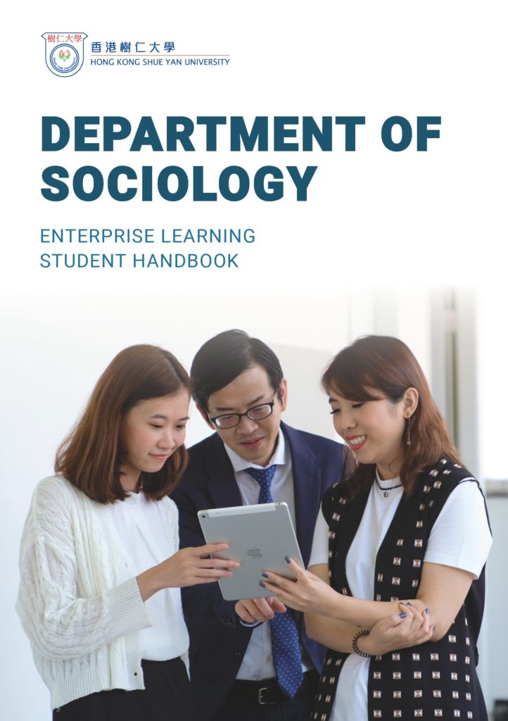 Student Handbook - SOC 490 Enterprise Learning