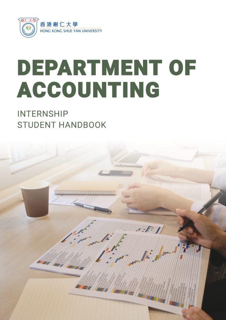 Student Handbook - ACCT471 Internship